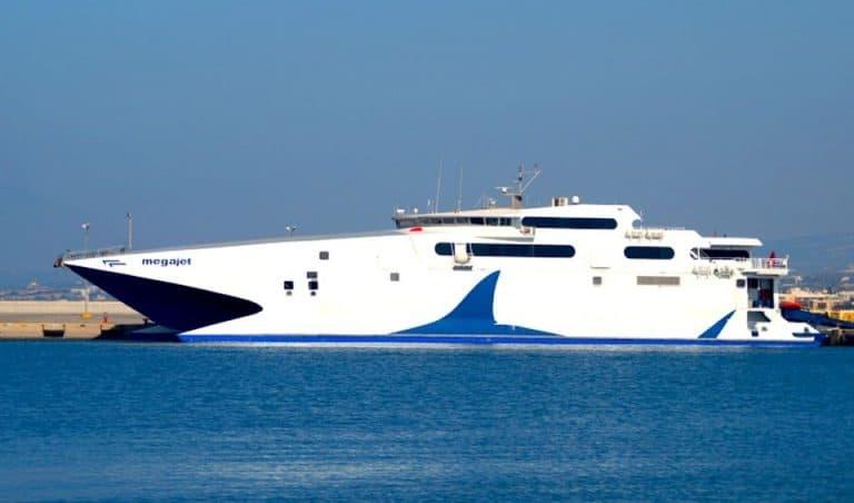 ספינת תענוגות בהאמה