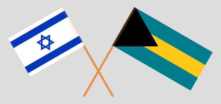 chabad bahamas